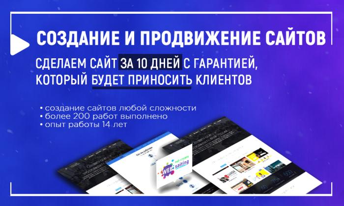 Продвижение сайта в томске цены продвижение и администрирование сайтов